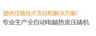 提gong压zhu技shu支持和解决fang案